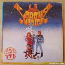 Discos de vinilo: LA CORONA MAGICA (CANCIONES EN CASTELLANO) - LP EDICION ORIGINAL ESPAÑA 1989 PERFIL - CASI NUEVO . Lote 133690110