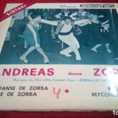Discos de vinilo: ANDREAS DANSE ZORBA. Lote 133704362
