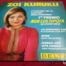 Discos de vinilo: ZOI KURUKLI. Lote 133704846
