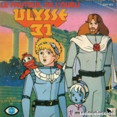 Discos de vinilo: LIONEL LEROY – ULYSSE 31 (LE FAUEUIL DE L'OUBLI) - SINGLE FRANCE 1982. Lote 133708742