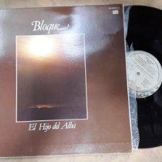 Discos de vinilo: BLOQUE EL HIJO DEL ALBA CHAPA DISCOS. Lote 133720806