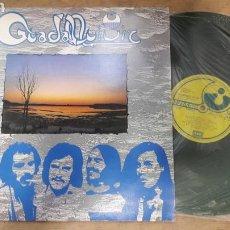 Discos de vinilo: GUADALQUIVIR VERDE 1978. Lote 133724821