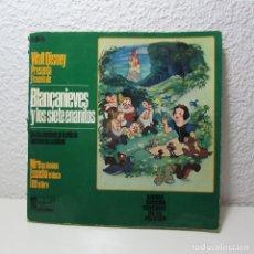 Discos de vinilo: SINGLE VINILO BLANCANIEVES SIETE ENANITOS CANCIONES CASTELLANO MIRA ESCUCHA LEE WALT DISNEY 1966. Lote 133732122