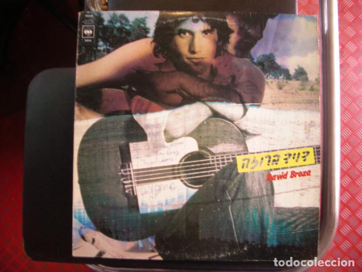 DAVID BROZA- LP (Música - Discos de Vinilo - EPs - Pop - Rock Extranjero de los 70)
