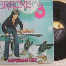 Discos de vinilo: CERRONE - CERRONE 3 SUPERNATURE - LP FRANCES PORTADA DOBLE 1977 - MALLIGATOR. Lote 133735466