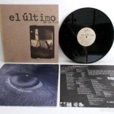 Discos de vinilo: EL ÚLTIMO DE LA FILA - ASTRONOMÍA RAZONABLE - LP - EMI 0907890291 EX/EX 1992. Lote 133737446