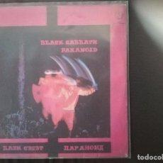 Discos de vinilo: BLACK SABBATH-PARANOID. Lote 133750282