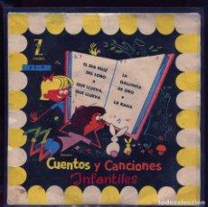 Discos de vinilo: CUENTOS Y CANCIONES INFANTILES. ZAFIRO. EP RARO. Lote 133757066