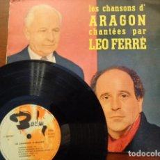 Discos de vinilo: LES CHANSONS D'ARAGON CHANTÉES PAR LEO FERRÉ - BARCLAY 80138 - 10 PULGADAS. Lote 133759538