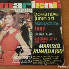 Discos de vinilo: MARISOL BOSSA NOVA JUNTO A TI +3 MARISOL RUMBO A RIO ZAFIRO 1963. Lote 133770018