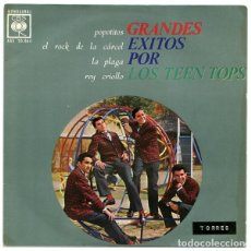 Discos de vinilo: LOS TEEN TOPS – GRANDES EXITOS POR LOS TEEN TOPS (ESPAÑA, 1963). Lote 133773990