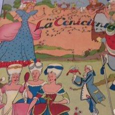 Discos de vinilo: LA CENICIENTA RECONSTRUCCIÓN TECNICA AÑO 1954. Lote 133808406