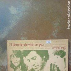 Discos de vinilo: VICTOR JARA. EL DERECHO A VIVIR EN PAZ. LP VINILO GONG. 1977. Lote 133812058