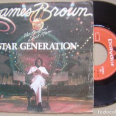 Discos de vinilo: JAMES BROWN - STAR GENERATION + WOMEN ARE SOMETHING ELSE - SINGLE 1979 - POLYDOR. Lote 133827646