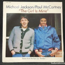Discos de vinilo: PAUL MCCARTNEY - MICHAEL JACKSON - BEATLES - THE GIRL IS MINE - SINGLE - ISRAEL -VINILO NARANJA-RARO. Lote 133850638