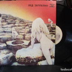 Discos de vinilo: LED ZEPPELIN LED ZEPPELIN V LP RUSIA 1991 PEPETO TOP. Lote 133851934