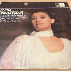 Discos de vinilo: ELENA OBRAZTSOVA: TCHAIKOVSKY ROMANZAS. . Lote 133868098