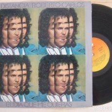 Discos de vinilo: ROBERTO CARLOS - LA DISTANCIA - LP 1974 - CBS. Lote 133877134