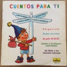 Discos de vinilo: CUENTOS PARA TI ODEON 1963 CON ENCARTE INTERIOR LABEL ODEON TORRE. Lote 133883142