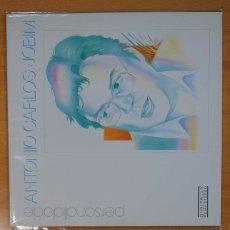 Discos de vinilo: ANTONIO CARLOS JOBIM - PERSONALIDADE - LP. Lote 133887879