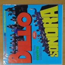 Discos de vinilo: BILLO´S CARACAS BOYS VS SONORA MATANCERA - BRILLO CONTRA SONORA - LP. Lote 133891321
