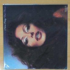Discos de vinilo: MARIA CREUZA - DOCE VENENO - LP. Lote 133892135