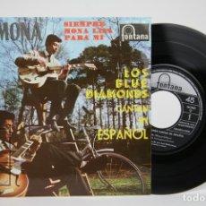Discos de vinilo: DISCO EP DE VINILO - LOS BLUES DIAMONDS, RAMONA, MONA LISA... - FONTANA - AÑO 1961. Lote 133896959