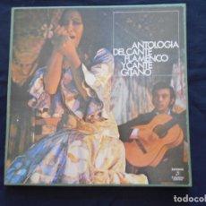 Discos de vinilo: ANTOLOGIA DEL CANTE FLAMENCO Y CANTE GITANO // CAJA CON TRES LP´S Y LIBRETO. Lote 133953646