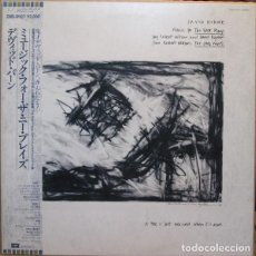 Discos de vinilo: OFERTA LP JAPON PROMO DAVID BYRNE - MUSIC FOR THE KNEE PLAYS SOUNDTRACK. Lote 133970702