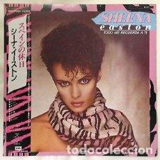 Discos de vinilo: OFERTA SHEENA EASTON - TODO ME RECUERDA A TI - LP JAPON. Lote 133970758