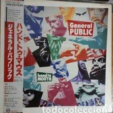 Discos de vinilo: OFERTA PROMO LP JAPON - GENERAL PUBLIC - HAND TO MOUTH. Lote 133970930