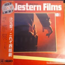 Discos de vinilo: OFERTA LP JAPON THE MOVIELAND ORCHESTRA – THIS IS MUSIC FROM WESTERN FILMS RAREZA. Lote 133971018