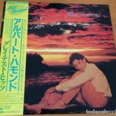 Discos de vinilo: PROMO ALBERT HAMMOND - GREATEST HITS - LP JAPON. Lote 133971534