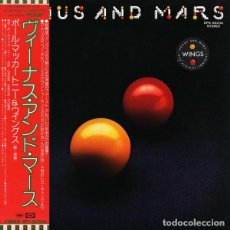 Discos de vinilo: LP JAPON WINGS - VENUS AND MARS + POSTERS - MCCARTNEY BEATLES. Lote 133971914