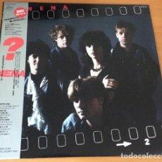 Discos de vinilo: NENA – ? (FRAGEZEICHEN) - LP PROMO JAPON. Lote 133973474