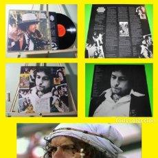 Discos de vinilo: BOB DYLAN - DESIRE 1975 !! HURRICANE, RARA COMPLETA 1ª EDIC ORG USA + GRUESO ENCARTE, TODO EXC !!. Lote 121735223