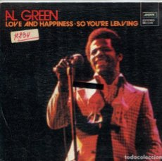 Disques de vinyle: AL GREEN / LOVE AND HAPPINESS / SO YOU'RE LEAVING (SINGLE PROMO 1973). Lote 133994630