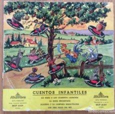 Discos de vinilo: CUENTOS INFANTILES DISCO 10 PULGADAS EDIC ESPAÑA MUY ANTIGUO. Lote 133996086