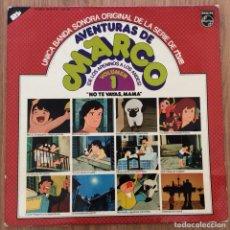 Discos de vinilo: MARCO MITICA SERIE TELEVISION DISCO DOBLE BANDA SONORA ORIGINAL. Lote 133997682