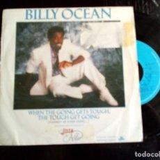 Discos de vinilo: BILLY OCEAN - WHEN THE GOING GETS TONIGHT - LA JOYA DEL NILO . Lote 134032354