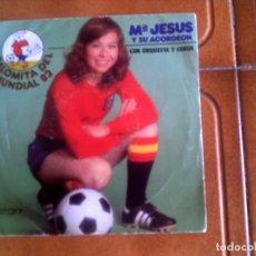 Discos de vinilo: DISCO DE MARIA JESUS Y SU ACORDEON ,TEMA PALOMITA DEL MUNDIAL. Lote 134034410