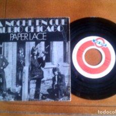 Discos de vinilo: DISCO DEL GRUPO PAPER PLACE. Lote 134036034