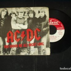 Discos de vinilo: AC DC SINGLE YOU SHOOK ME ALL NIGHT LONG. Lote 134038170