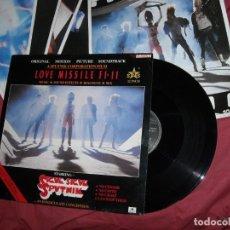 Discos de vinilo: SIGUE SIGUE SPUTNIK - LOVE MISSILE F1-11 - MAXI SINGLE 4 TEMAS DE LA PELICULA CON 6 M,INI POSTER. Lote 134038350