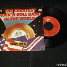 Discos de vinilo: STARS ON 45 SINGLE THE GREATEST ROCK 'N ROLL BAND IN THE WORLD. Lote 134038794