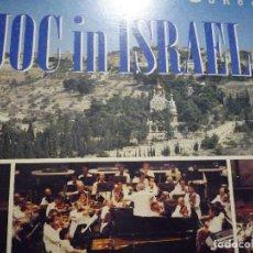Discos de vinilo: JOC IN ISRAEL-JOC. Lote 134040534