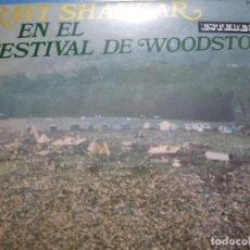 Disques de vinyle: RAVI SHANKAR-EN EL FESTIVAL DE WOODSTOCK. Lote 134040698