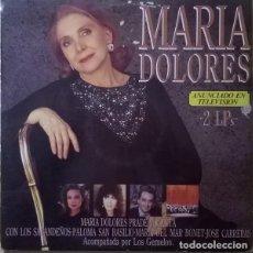 Discos de vinilo: MARIA DOLORES PRADERA – MARIA DOLORES (ESPAÑA, 1989. 2 × VINYL, LP, COMPILATION). Lote 134049206