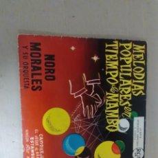 Discos de vinilo: NORO MORALES Y SU ORQUESTA ( FIRMAS AUTÓGRAFAS ). Lote 134061922