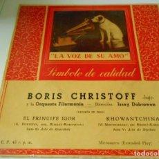 Discos de vinilo: BORIS CHRISTOFF - BAJO -, EP, EL PRINCIPE IGOR + 1, AÑO 1958. Lote 134075386